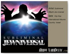 24 subliminal- Jew-niversal